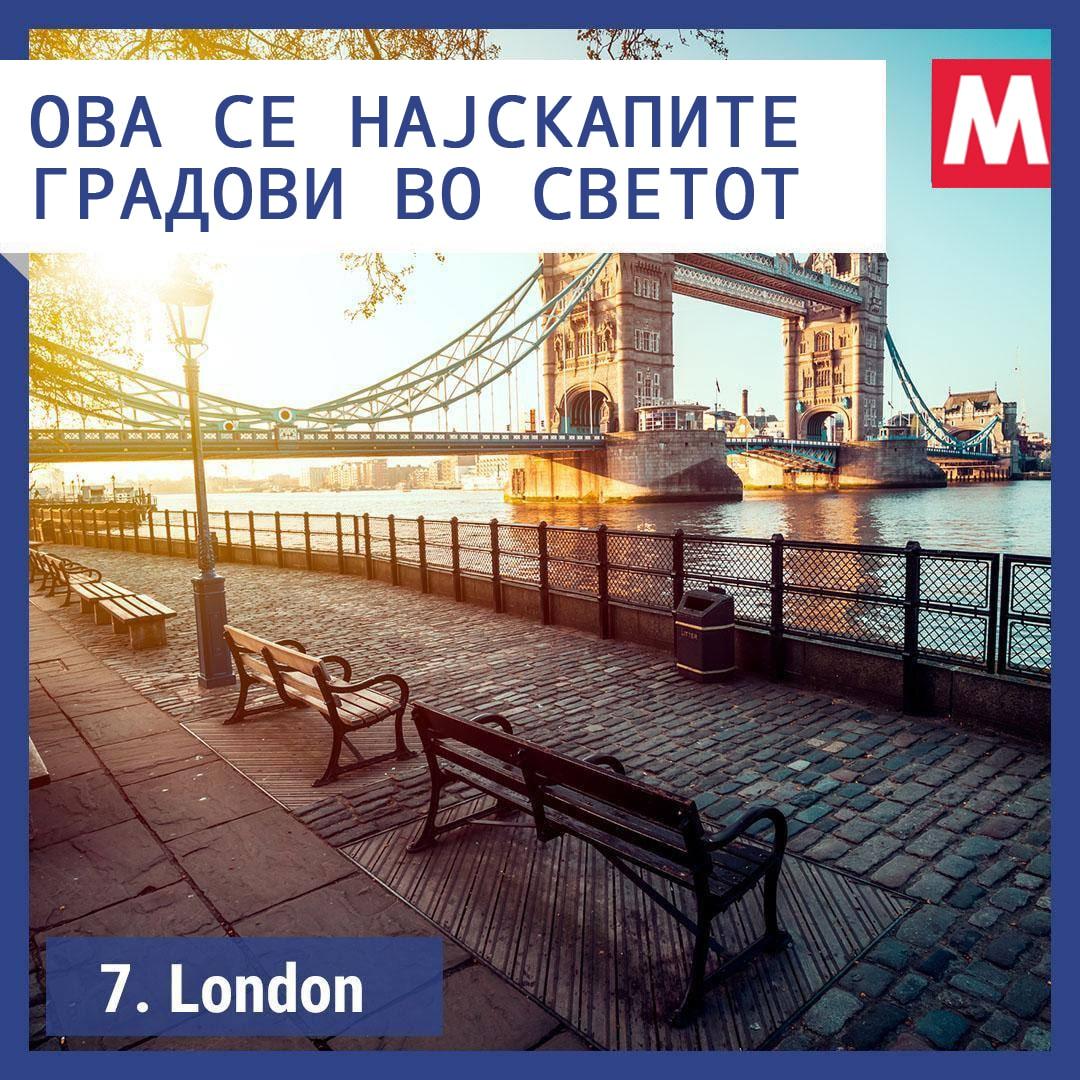 4-Лондон