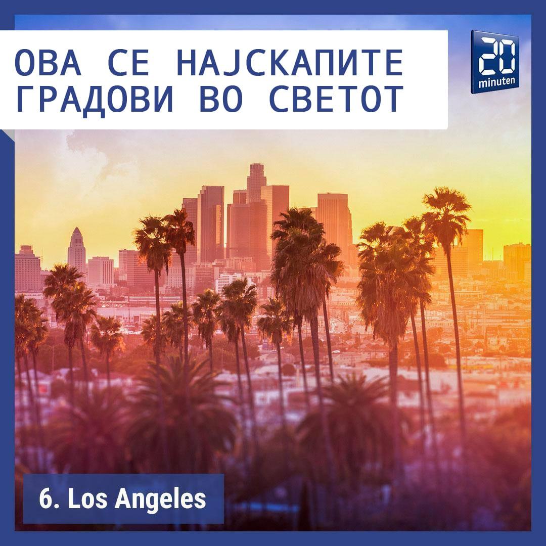 5-Лос-Ангелес
