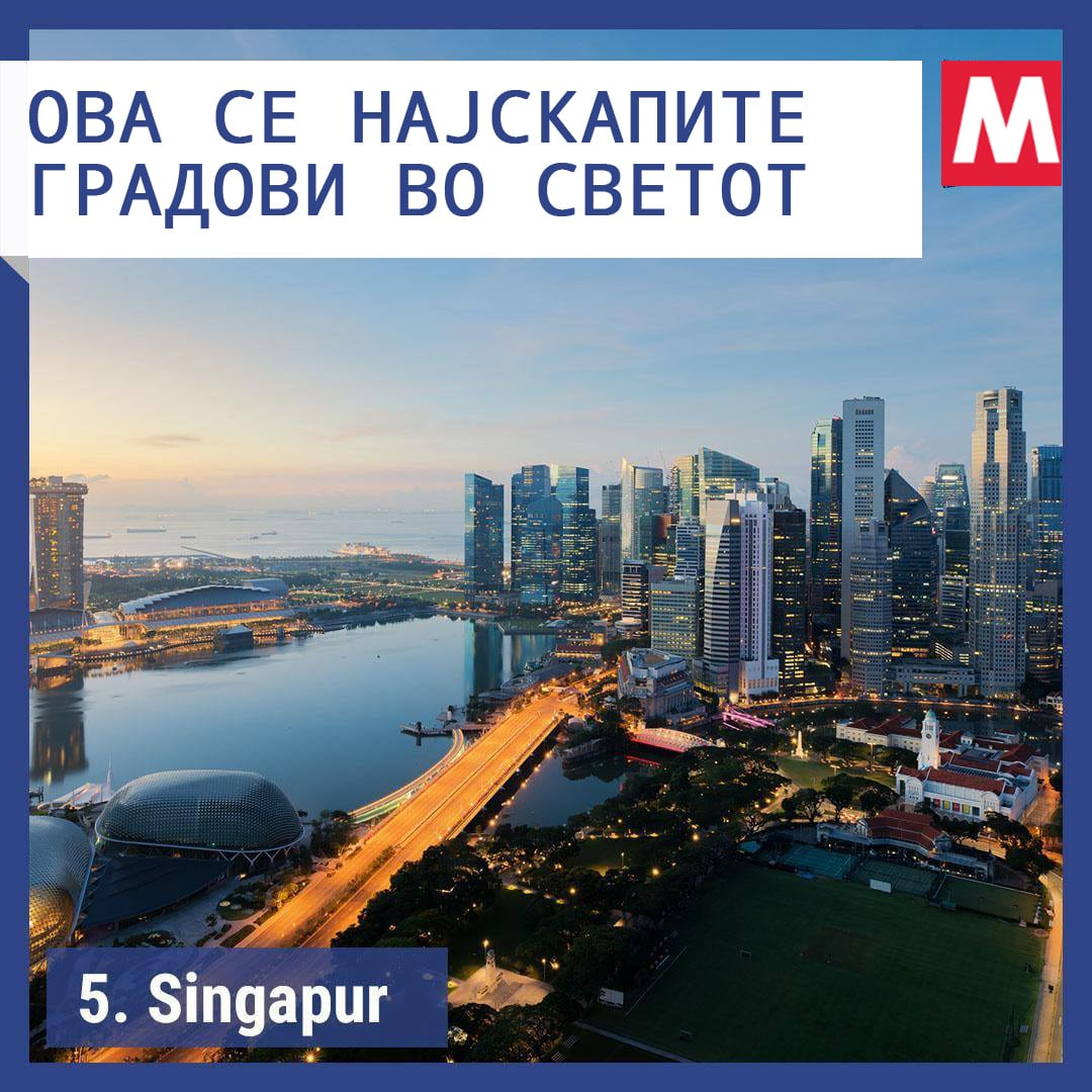 6-Сингапур