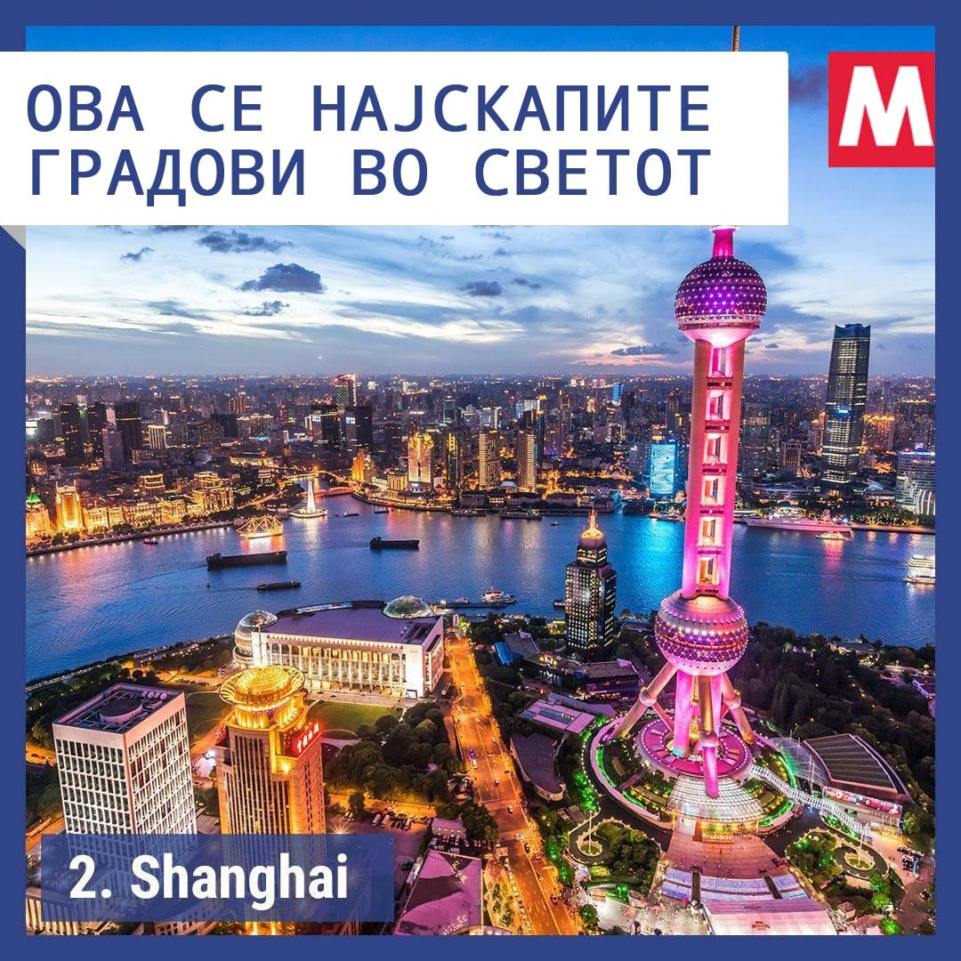 9-Шангаи