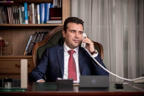 ZORAN ZAEV - Page 35 Zoran-Zaev-phone-portrait-e1543123431223